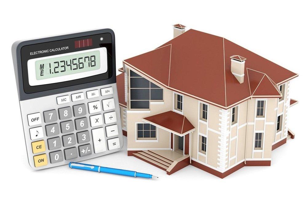 утилита ипотечный калькулятор картинка юбилей