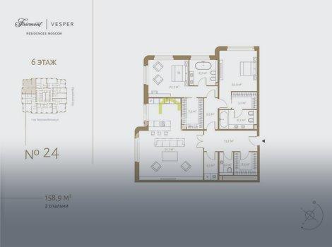 Продаются апартаменты с двумя спальнями в жилом комплексе Fairmont Vesper Residences. ID 11286
