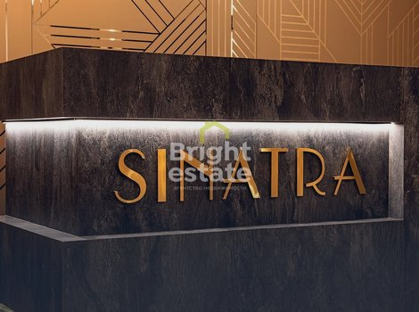 Продажа апартаментов в клубном доме Sinatra. ID 11427