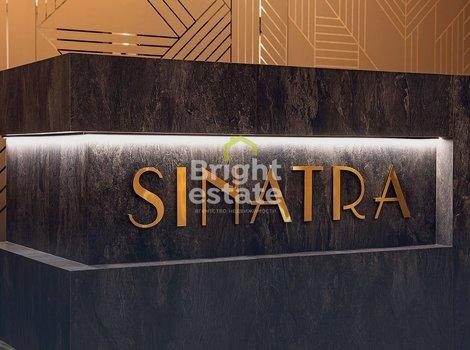 Продаются трехкомнатные апартаменты 78 кв.м. в ЖК Sinatra. ID 11440