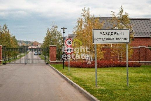фото КП Раздоры-2, Рублево-Успенское шоссе, 4 км от МКАД