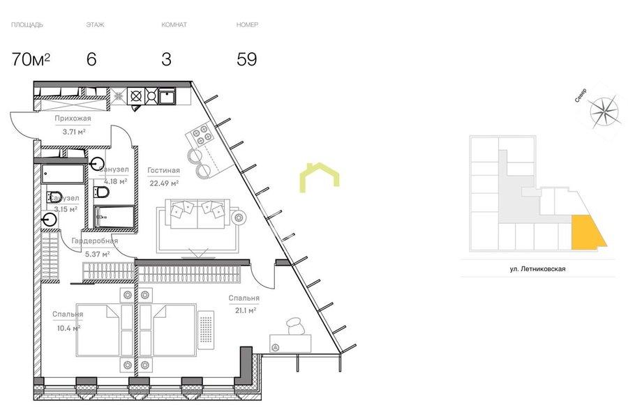 Продажа апартаментов в жилом комплексе Митте. ID 10116