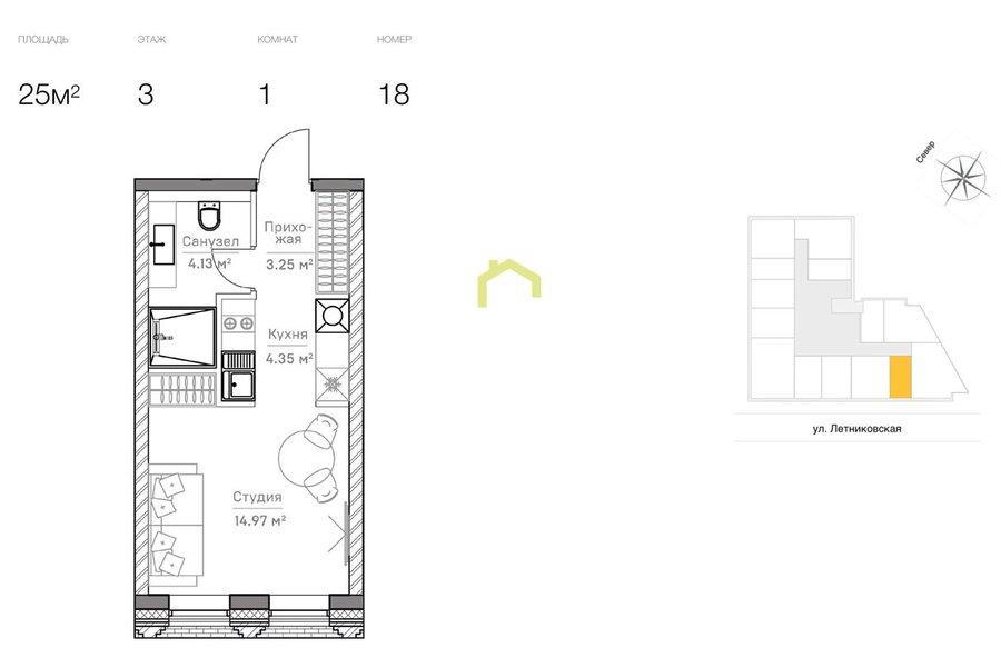 Продажа апартаментов 26 кв.м. под ключ в ЖК Mitte. ID 10118