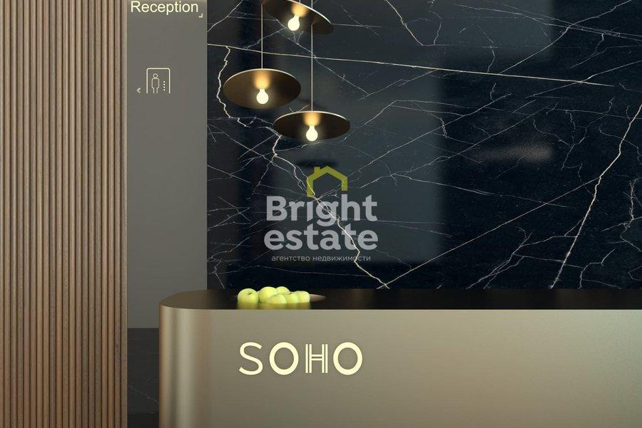 Купить готовые апартаменты в жилом комплексе Soho + Noho. ID 12505